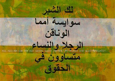 GG-arab