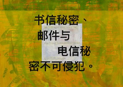 GG-chinesisch